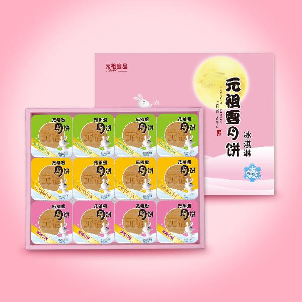 元祖-雪月饼