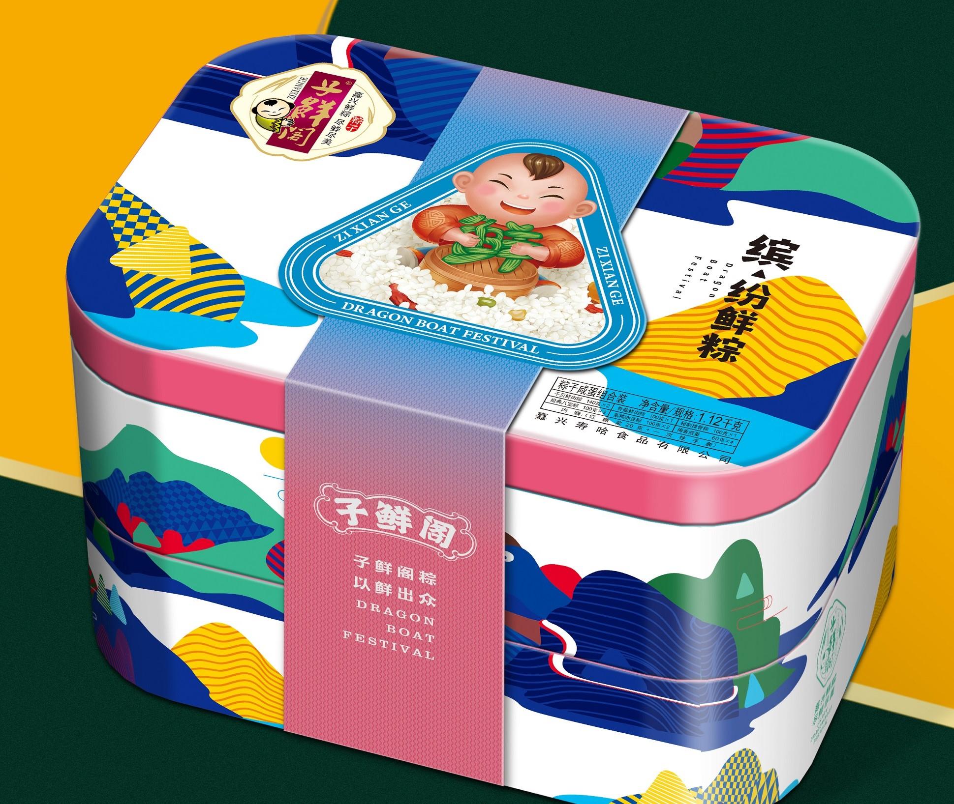 缤纷鲜粽 198元