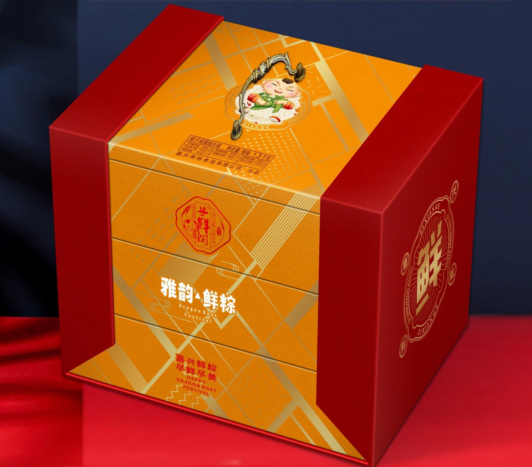 雅韵鲜粽 278元