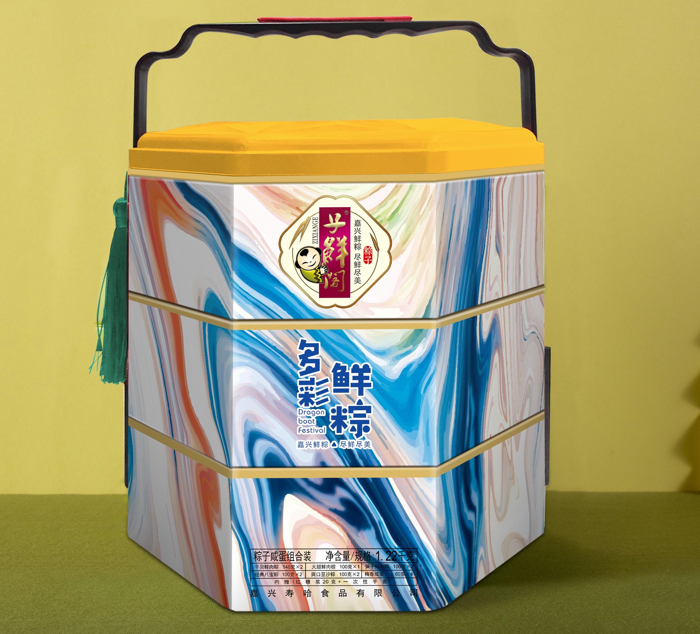 多彩鲜粽 228元